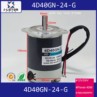 40W ,12V24V 1800rpm 3000rpm speed adjustable DC motor Reversible dc motor