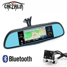 7 inch Special Android 4.4 Car DVR Dual Lens Camera Rearview mirror Full HD 1080P gps Bluetooth WIFI FM Map ROM 16GB