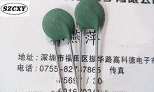 NOVA 10 PCS SCK103 SCK-103 10R 3A SCK10103 Original a TKS termistores