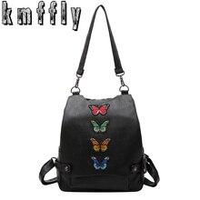 Kmffly Женщины Бабочка рюкзак высокое качество овчины сумки цветок кисти кожаный мешок основной девушки женщины мешок большой Ёмкость сумка
