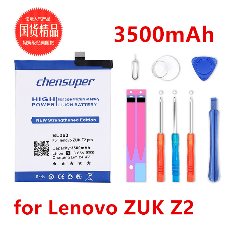 chensuper Original Battery BL263 for Lenovo ZUK Z2 PRO Z2Pro akku Li-Polymer 3500mAh+Repair Tools(China)