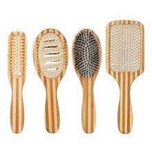 Natural Bamboo Hair Brush