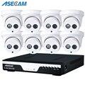 Камера видеонаблюдения  8 каналов  1080P  POE  NVR  белая купольная  домашняя  IP камера  Onvif  приложение для безопасности  ПК  P2P  удаленный обзор