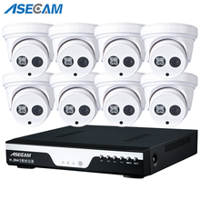 New 8CH 1080P POE NVR CCTV System Array White Dome Indoor Home IP Camera Onvif Security Surveillance APP PC P2P Remote View