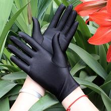 Super-elastyczne rękawiczki do jazdy na pełnym palcu przeciwsłoneczne osłony przeciwsłoneczne antypoślizgowe krótkie rękawiczki damskie damskie Drop Shipping tanie tanio Dla dorosłych WOMEN Poliester spandex Stałe Nadgarstek Moda