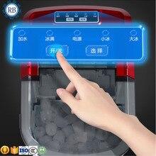 Экономия автоматический, для круглых бутылок машина для производства льда машина для продажи