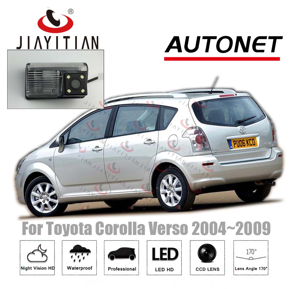 jiayitian rear view camera For Toyota Corolla Verso 2004 2005 2006 2007 2008 2009 CCD Backup Reverse Camera license plate camera