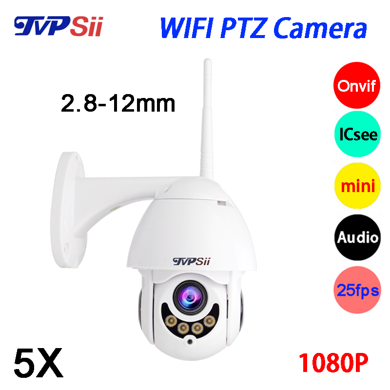 4pcs Infrared Led ICsee 128G 25fps 1080P 2MP 5X Full Color Audio PTZ Rotate Wireless WIFI