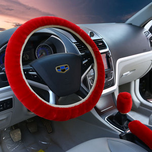 Image 5 - רכב הגה צמת כיסוי + בלם יד כיסוי + רכב אוטומטי מכסה קטיפה Gear shift 3 pcs אביזרי רכב