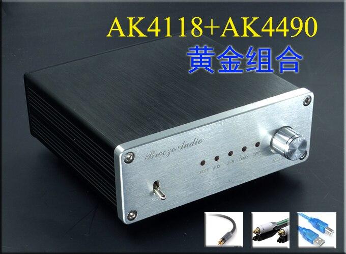 2019 Breeze Audio New SU4 AK4493 Digital Audio Decoder DAC Input USB Coaxial Optical Support 24Bit/192KHz DC12V Power Adapter