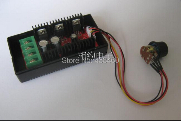 DC 9-50v 12V 24V 48V 2000W 40A Motor Speed fan Control PWM HHO RC Controller - Kubaba's store