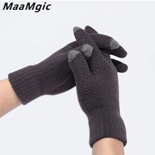 Winter Autumn Men Women Knitted Gloves Touch phone  Thicken Warm Gloves Men Mitten Girl Boy tactical motorcy clecycling gloves