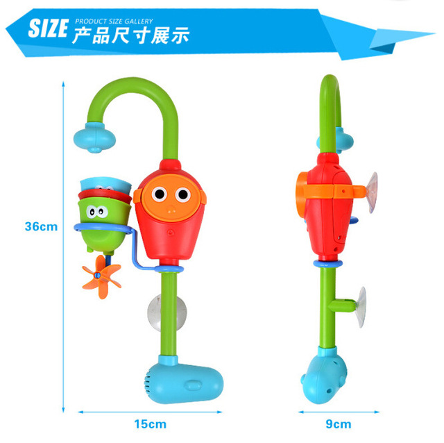 Flow N' Fill Spout Fun Baby Bath Toys