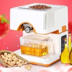 Full-automatic Seed Oil Press Machine 220V Home Use Peanut Oil Pressing Presser Machine Cold-pressed Hot-pressed RG-006