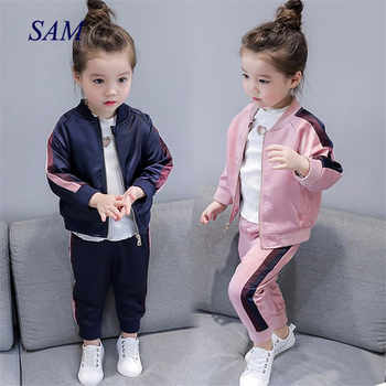 2019 autumn new girls baseball uniform zipper shirt jacket + trousers sports two-piece clothing sets for chiildren's clothes - DISCOUNT ITEM  35% OFF All Category