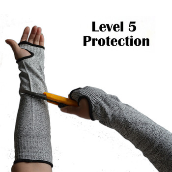 1 pc Safety Cut Resistant Sleeves Arm Guard Protection Armband Gloves Workplace Safety Protection Safety Gloves Anti Cut 5 Level welder safety gloves workplace safety supplies security