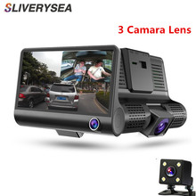 SILVERYSEA Car Dvr 3 Camera Lens 4.0Inch Video Recorder Dash Cam Auto Registrator Dual with Rear View DVRS Camcorder