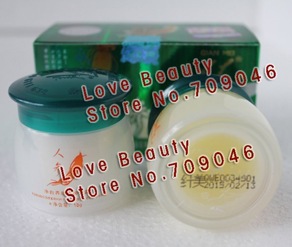 44 99 6 sets Qian Mei Ginseng cream Day Cream Night Cream