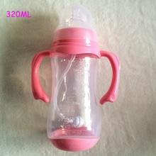150,240,320Ml Baby Feeding Bottle