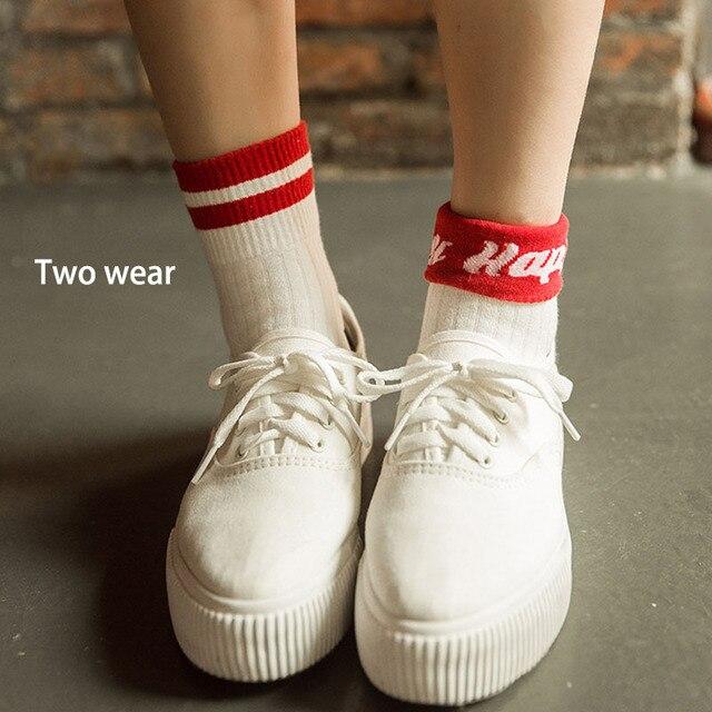 韓国綿女性ダブル針2ストライプハイソックスプレッピースタイル手紙白い靴下用学生ティーン