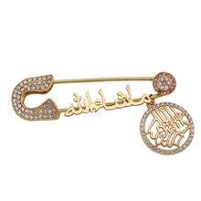 มุสลิมอิสลาม Mashallah ในภาษาอาหรับในชื่ออัลลอฮ์มั่งคั่งสแตนเลสเข็มกลัด Pin เด็ก