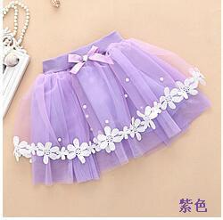 Girls princess skirt beaded veil bow bright beads lace skirt