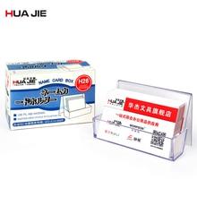 Acrylic Transparent Business Card Holder Simple Storage Box Protector Desktop Organizer Office Supplies H25