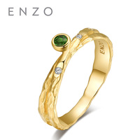 ENZO 14K Yellow Gold Ring 0.05 Ct Diopside With 0.01 Ct Real Diamond Women Ring