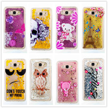 Glitter Bling Dynamic Liquid Paillette Quicksand Soft TPU Fundas Cover for Samsung Galaxy J5 J7 2016 Case Cellphone Accessories