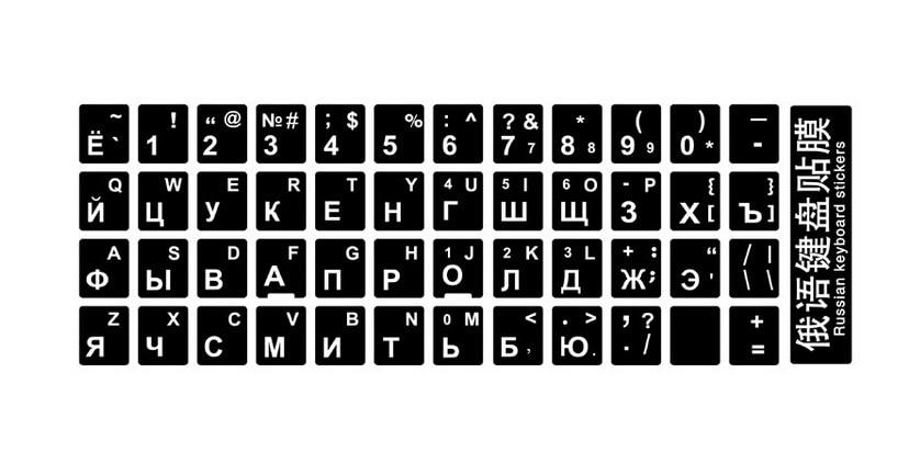 Aparador Madeira ~ Computador Filme Notebook Adesivos de Teclado Russo Teclado cobre Letras Do Alfabeto de Desktop