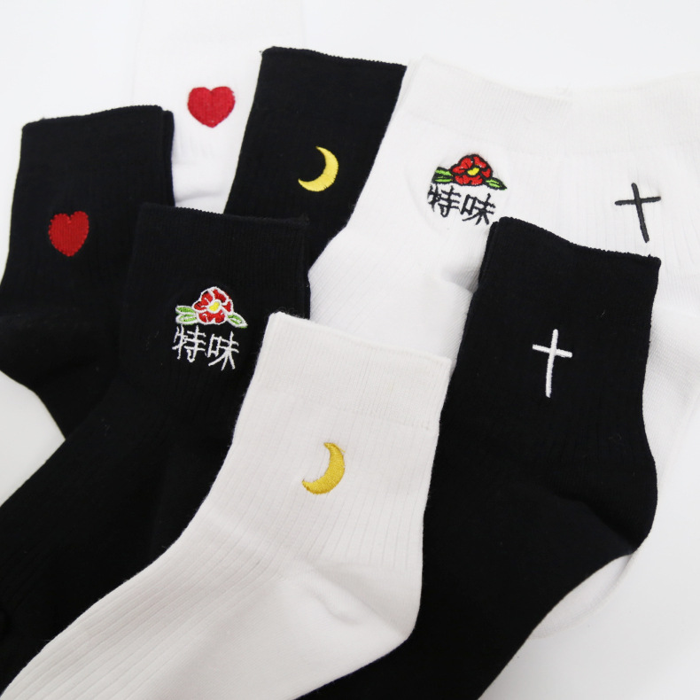 Korea Harajuku Socks Women Embroidery Socks Women's Cute Candy Moon Crossing Heart Chinese Love Korean Love Pattern Cotton Sock