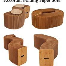 Мебель для дома, мягкое, современный дизайн, Accordin, складной бумажный стул, диван, стул из крафт-бумаги, расслабляющая лапка для гостиной и столовой
