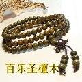 Budismo tibetano 108 oração madeira Bead Necklace Mala