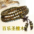 Tibetan Buddhism 108 wood Prayer Bead Mala Necklace