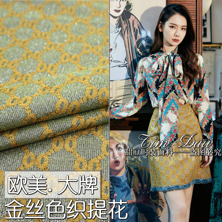 Gold dyed jacquard fabric yarn-dyed dress coat windbreaker jacquard fabric jacquard dress fabric wholesale clothGold dyed jacquard fabric yarn-dyed dress coat windbreaker jacquard fabric jacquard dress fabric wholesale cloth