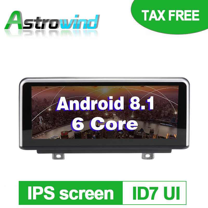 10.25 inch Android 8.1 Car GPS Navigation System Media Stereo Radio For BMW 1 Series F20 F21 for BMW 2 Series F23 Cabrio NBT10.25 inch Android 8.1 Car GPS Navigation System Media Stereo Radio For BMW 1 Series F20 F21 for BMW 2 Series F23 Cabrio NBT
