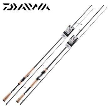 DAIWA TATULA Fishing Rod Carbon Fibre