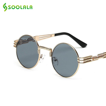 SOOLALA Round Steampunk Sunglasses Women Men 2017 Brand Designer Fashion Luxury Mirror Lens Metal Frame Vintage Sunglasses