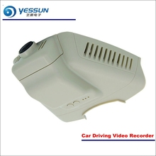 Para Mercedes Benz Clase C W204 C180 C200 2010 ~ 2014 Coche DVR Grabador de Vídeo de Conducción Frontal Cámara de Caja Negro Dash Cam
