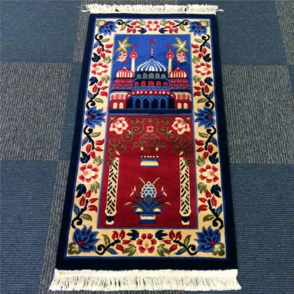 Online Shop Islam Prayer Carpet , Muslim Prayer Rug , Mosque Prayer Mat |  Aliexpress Mobile