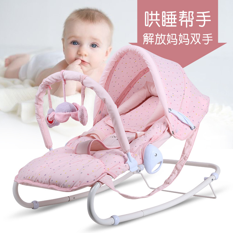 Multi function Baby Rocking Chair Baby Rocking Chair Newborn Coax Sleeping Pillow Cradle Chair Multi-function Baby Rocking Chair Baby Rocking Chair Newborn Coax Sleeping Pillow Cradle Chair