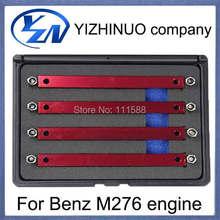 YN car body repair tool for benz M276 engine timing tool car accessories automobiles7days no reason return high quality