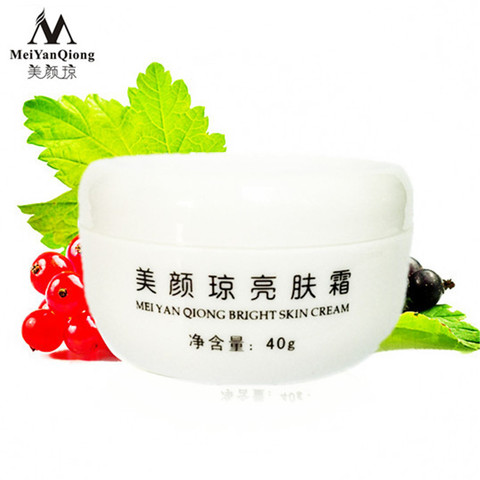 40g MeiYanQiong Strong Effects Powerful Whitening Freckle Cream Remove Melasma Acne Spots Pigment Melanin Face Care Cream Multan