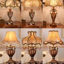 Спальня прикроватная лампа Европейский ретро творческий Nordic Роскошные Американский украшения исследование жизни украшения для комнаты настольная