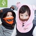 Стильный Зимний Открытый Черный Шерсть тигра Мягкие теплые Шапки для Детей Шаль С Капюшоном Капот Шапочка Cap для 2-12 лет малыш