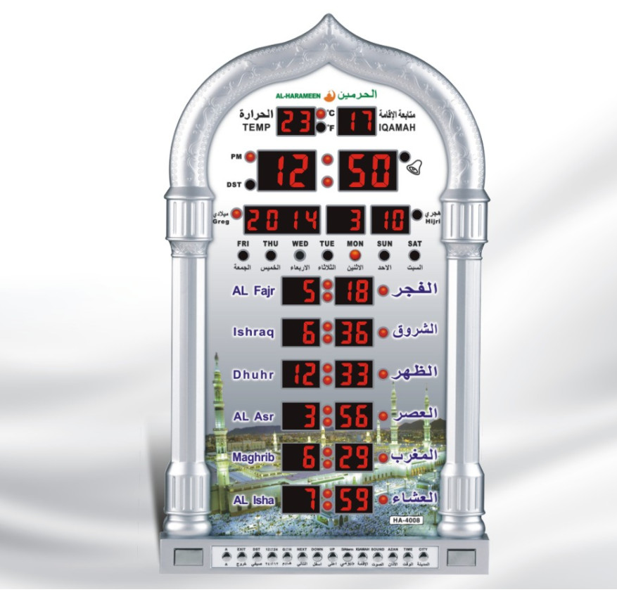 Desktop Alarm Digital Display Muslim Azan Wall Clock Azan Prayer Clock Quran Muslim Clock with big screen 4008 with DC jack digital quran lamp with azan clock colorful led light quran player fm radio quran free download english italian translator