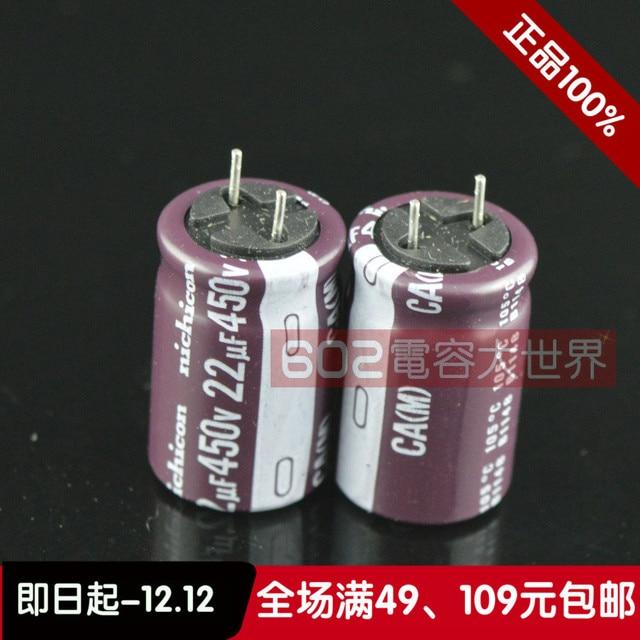 2020 hot sale 20PCS/50PCS nichicon High frequency low resistance 450V 22UF CA 16*25 high frequency low resistance Free shipping