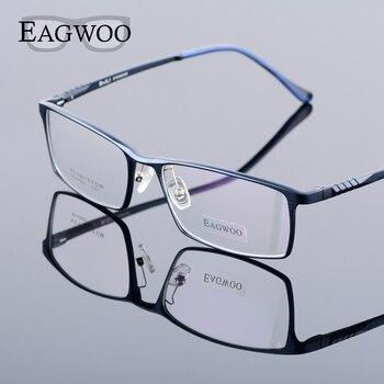 Gafas de aluminio para hombre con receta de cara ancha, Marco óptico de borde completo, gafas de negocios, gafas grandes y ligeras, MF2351