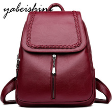 Women's Multi-functional backpack fashion Mochilas large capacity Female travel leather Backpacks Sac a Dos daughter School bag