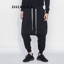 Harem Pants Men Hip Hop Baggy Cross Pants Elastic Waist  Loose  Trousers Casual Cool Low Crotch Streetwear Black Joggers